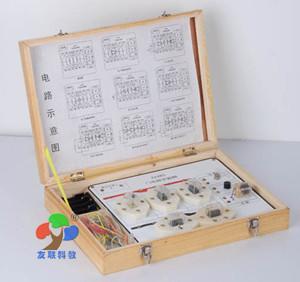 2485门电路实验箱-高中物理教学仪器-河南友联科教
