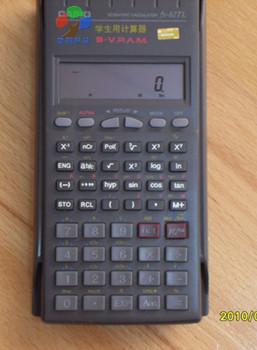 01012计算器