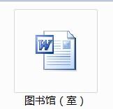11.图书馆(室)(小学)
