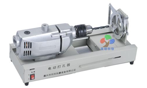 2006电动钻孔器