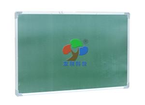 2001钢制黑板
