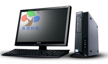 1001计算机