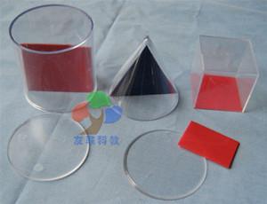 20010探索几何形体截面操作材料
