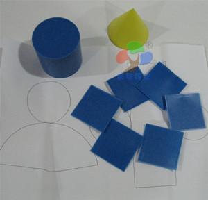 20009探索几何形体展开操作材料