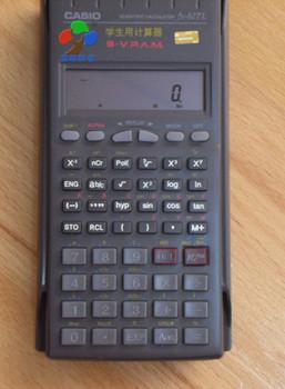 1011计算器