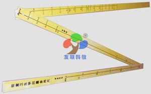 课桌椅测量尺