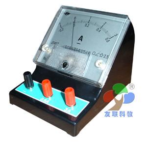 0407直流电流表