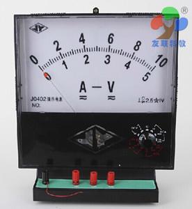 0402演示电流电压表