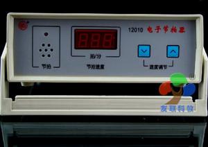 0206节拍器