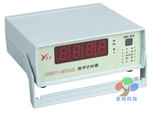 0201数字计时器
