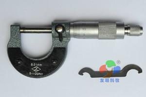 0006螺旋测微器(千分尺)