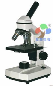 生物显微镜(电光源)
