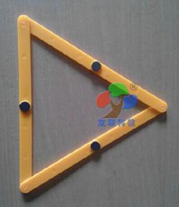 3007三角形演示器