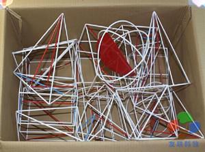立体几何演示器