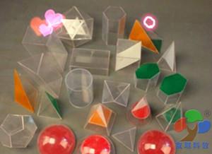 3003立体几何模型