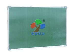 W40102磁性黑板
