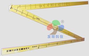 教学卫生测量尺