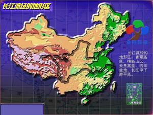 长江流经的地形区