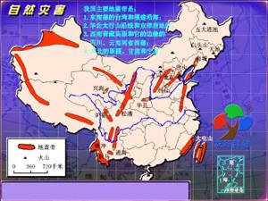 中国地震图