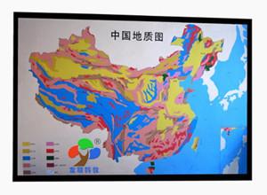 中国地质图