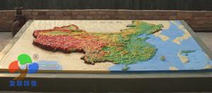 中国立体地形2