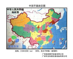 中国平面政区图