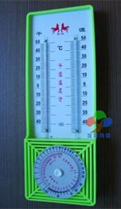 干湿球温度表