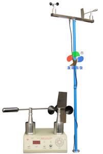 电接风向风速仪