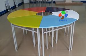 彩色变型团体活动桌