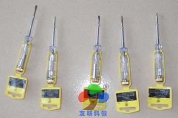 81001测电笔