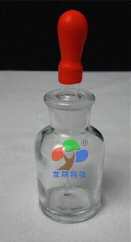 63041滴瓶
