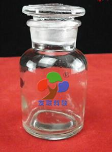 63011广口瓶